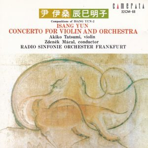 Compositions 1 Violin Concerto