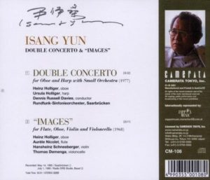 Yun Compositions 4 CM-108 back
