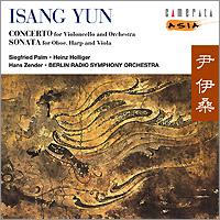 Yun Compositions 5 CM-22