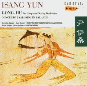 Yun Compositions 9 CM-109