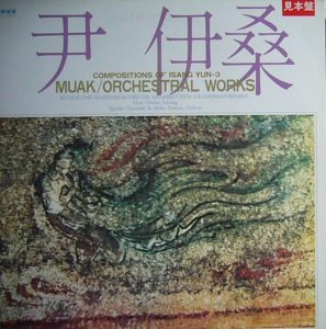 Yun Muak LP