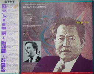 Yun compositions-1 LP CMT-1084 back